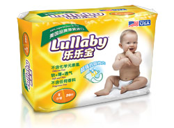 lullabyDiapers 2012gdusa