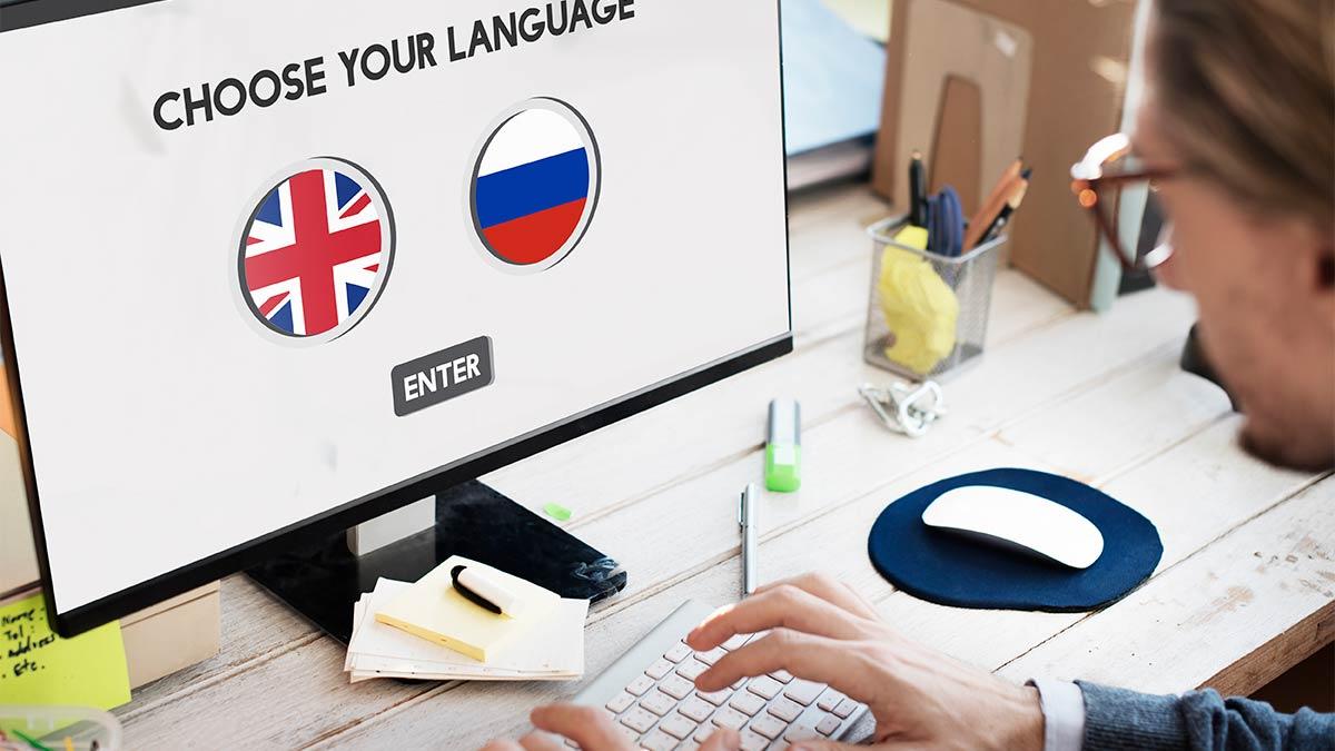choose-your-language